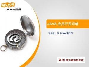Java public class Test Java public static void