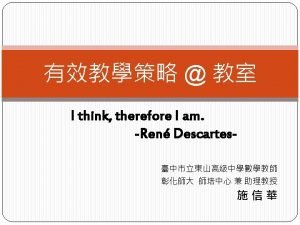 I think therefore I am I think therefore