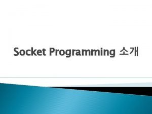 Socket Programming Visual Studio 2008 Visual Studio 2008