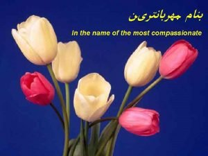 In the name of the most compassionate No