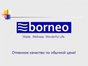 Water Wellness Wonderful Life STYLE LIVIO 812 950