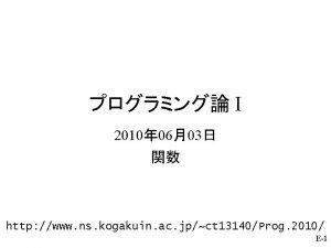 I 2010 0603 http www ns kogakuin ac