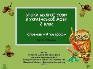 http helena ucoz ru http helena ucoz ru