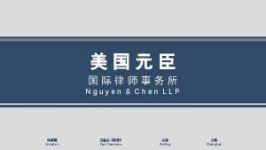 LOREM IPSUM IPSUM LOREM DOLOR Nguyen Chen LLP