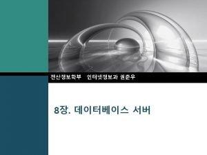 P 330 LOGO SQL Server Oracle Dongyang Mirae