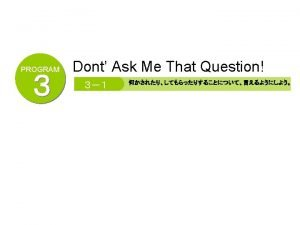 Dont Ask Me That Question 3 1 Yuki