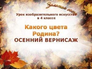 http tvoiphotoshop ucoz orgpu140144960 jpg http www chs