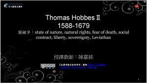 Thomas Hobbes 1588 1679 state of nature natural