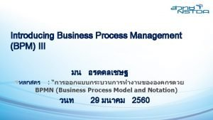 Business Process v Business process Step 1 Determine