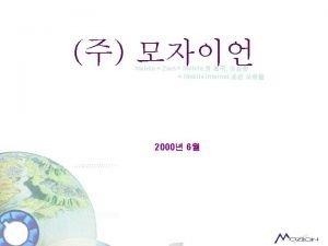 Mobile Zion Mobile Mobile Internet 2000 6 MOZION