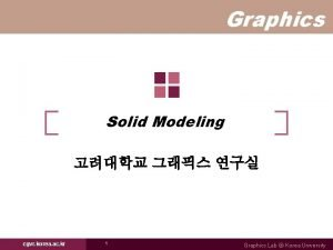Graphics Solid Modeling cgvr korea ac kr 1