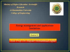Ministry of Higher Education scientific Research AlMustansiriya University