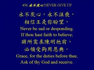 456 NEVER GIVE UP Never be sad or