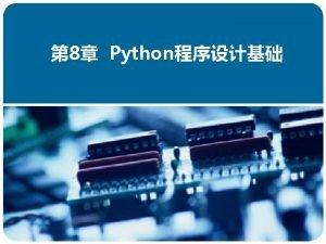 Python Python http www python org Python calculate