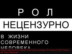 1 https ru m wikipedia orgwiki 2 https