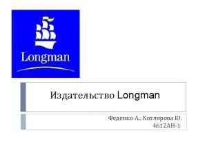 Longman Childrens Picture Dictionary The Longman Childrens Picture