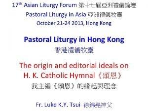 17 th Asian Liturgy Forum Pastoral Liturgy in