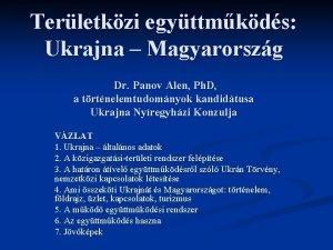 Terletkzi egyttmkds Ukrajna Magyarorszg Dr Panov Alen Ph