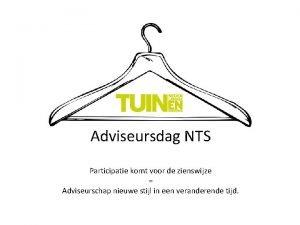 Adviseursdag NTS Participatie komt voor de zienswijze Adviseurschap