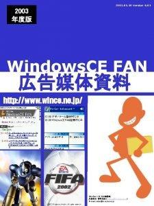 2003 01 10 Version 6 01 2003 Windows