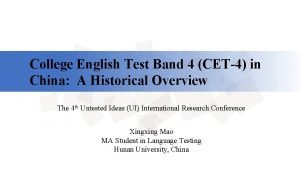 College English Test Band 4 CET4 in China