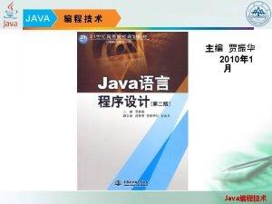 6 JAVA Java lang Java util Java io