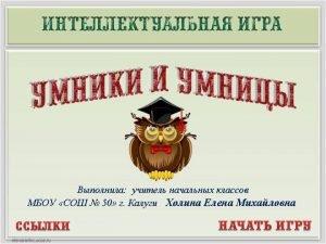 21 http elenaranko ucoz ru http rusnardom ruwpcontentuploads201509kuprin