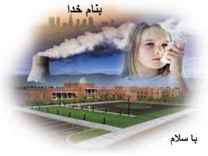 AIR POLLUTION CONTROL Environment technologies 2 AIR POLLUTION
