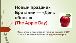 THE APPLES Apples juicy apples round On the