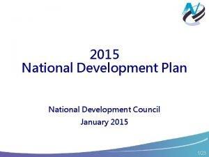 2015 National Development Plan National Development Council January