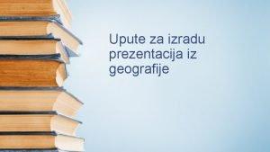 Upute za izradu prezentacija iz geografije Izgled naslovnice