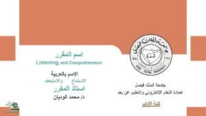 King Faisal University College of Arts Department of