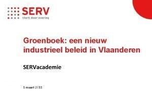 Groenboek een nieuw industrieel beleid in Vlaanderen SERVacademie