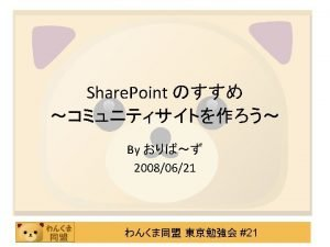 Share Point Share PointMicrosoft Share Point Microsoft Office