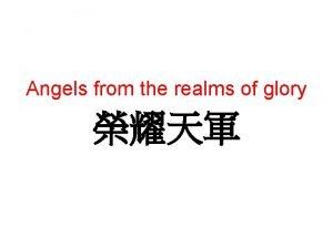 Angels from the realms of glory 14 Angels