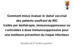 Comment mieux valuer le statut vaccinal des patients