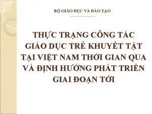 B GIO DC V O TO THC TRNG