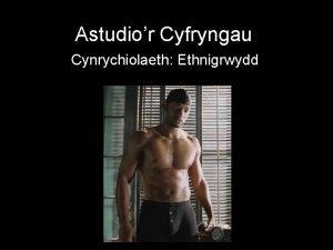 Astudior Cyfryngau Cynrychiolaeth Ethnigrwydd Ailddal Beth yw Theori