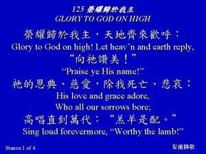 125 GLORY TO GOD ON HIGH Glory to
