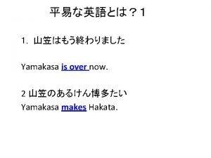 Bird Flu broke out in Kumamoto 11 110