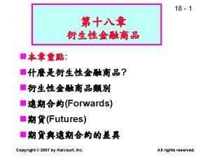 18 4 n 1 Forwards 2 Futures 3