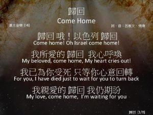 04 Come Home Come home Oh Israel come