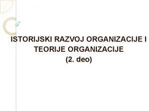 ISTORIJSKI RAZVOJ ORGANIZACIJE I TEORIJE ORGANIZACIJE 2 deo