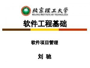 PCMM Five Capability Levels Level 5 Innovating Capability