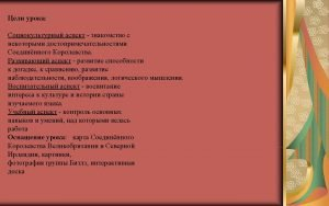 The song of the Beatles Back in USSR