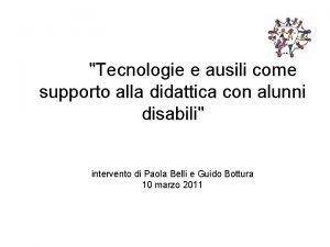 Tecnologie e ausili come supporto alla didattica con