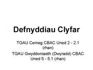 Defnyddiau Clyfar TGAU Cemeg CBAC Uned 2 2
