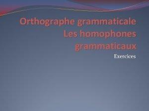 Orthographe grammaticale Les homophones grammaticaux Exercices Distinction entre