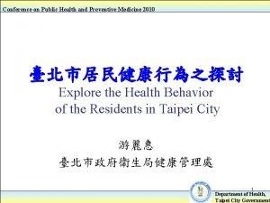 Conference on Public Health and Preventive Medicine 2010