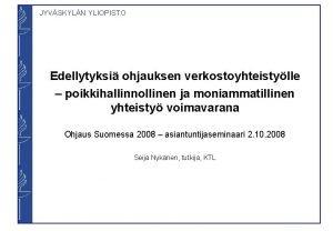 JYVSKYLN YLIOPISTO Edellytyksi ohjauksen verkostoyhteistylle poikkihallinnollinen ja moniammatillinen